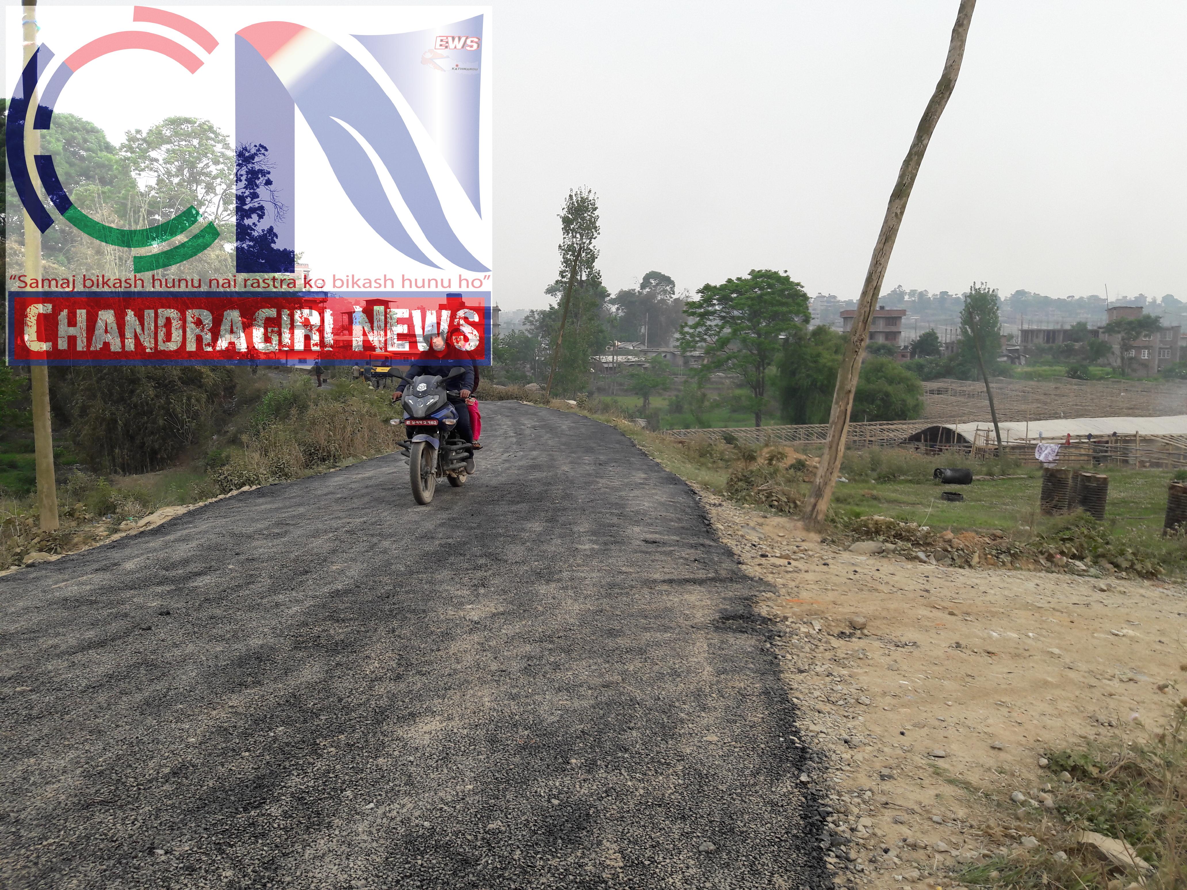 Chandragirinews 20170414_1445531 विष्णुदेवी - विन्ध्यावासिनी सडक खण्ड निर्माण कार्य सुरु तीनथाना बोसिंगाउँ मछेगाउँ समाज    chandragiri, chandragiri news, chandragiri hills, chandragiri cabel car, thankot, satungal, naikap, balambu, matatirtha
