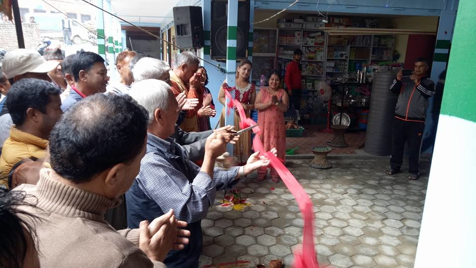 Chandragirinews CHANDRAGIRI_mini_mart चन्द्रागिरि साकोसको रक्तदानमा ९६ जना सहभागी नगरपालिका बैक / सहकारी संस्था महादेव स्थान मुख्य समाज स्वास्थ्य    chandragiri