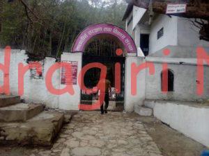 Chandragirinews matatirtha-7-300x225 मातातिर्थ मेलाको सम्पुर्ण तयारी पुरा, १० लाख श्रद्धालु अाउने अनुमान कला/साहित्य महादेव स्थान मातातिर्थ शिक्षा समाज संस्कृत    chandragiri