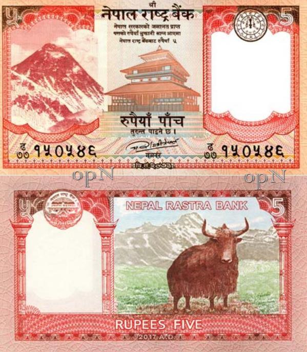 Chandragirinews new-note यस्तो नयाँ ५ रूपैँयाको नयाँ नोट (तस्विर सहित) बैक / सहकारी संस्था राष्ट्रिय    chandragiri
