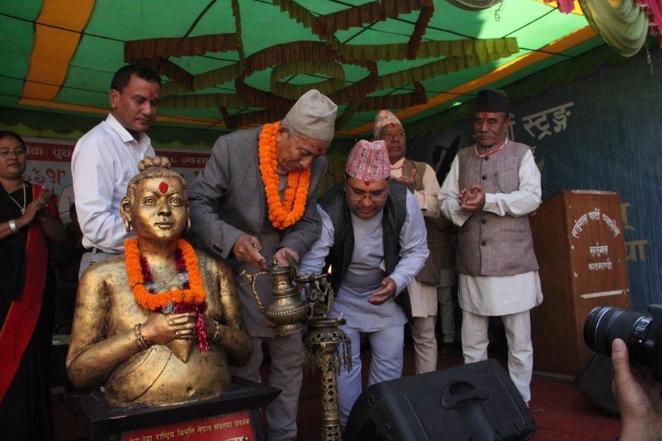 Chandragirinews satungal-nepal-sambat-1138-chandragirinews-1 नेपाल संवत् ११३८ का अवसरमा अायाेजित र्याली कला/साहित्य मुख्य    chandragiri