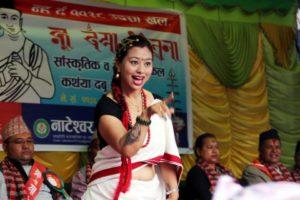 Chandragirinews satungal-nepal-sambat-1138-chandragirinews-42-300x200 नेपाल संवत् ११३८ का अवसरमा अायाेजित र्याली कला/साहित्य मुख्य    chandragiri