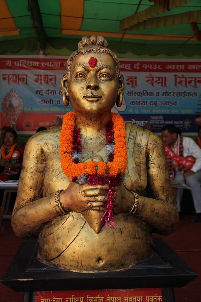 Chandragirinews satungal-nepal-sambat-1138-chandragirinews-5 नेपाल संवत् ११३८ का अवसरमा अायाेजित र्याली कला/साहित्य मुख्य    chandragiri
