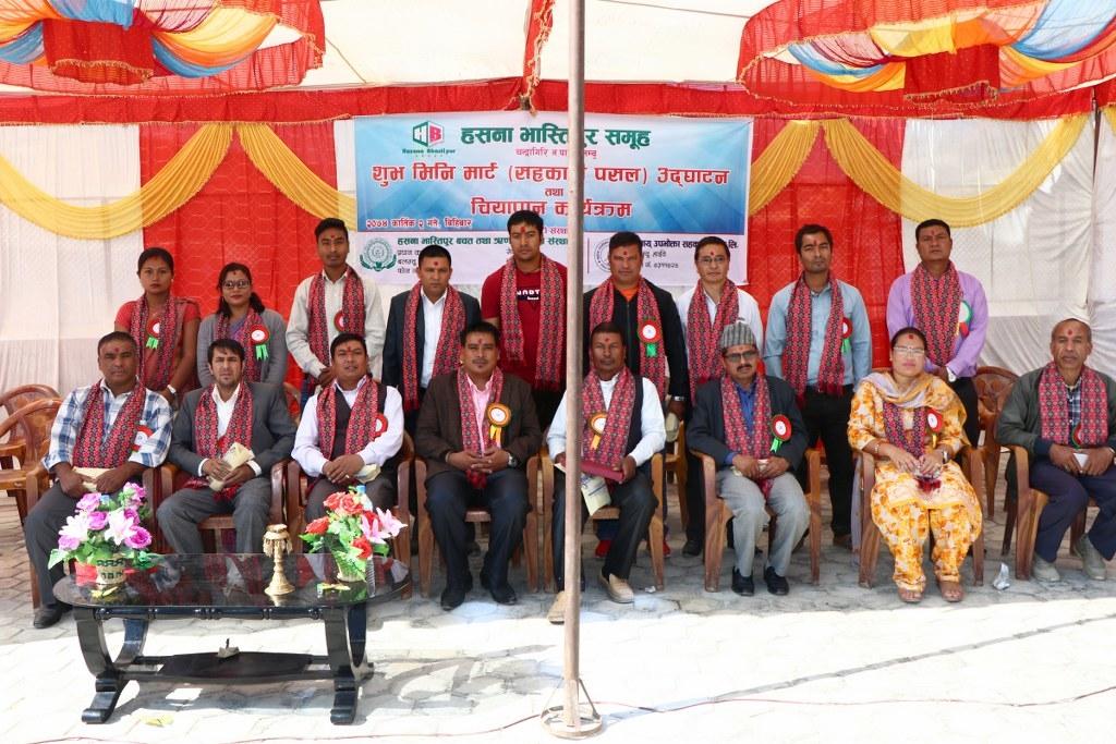 Chandragirinews suva-market-1 शुभमिनि मार्ट सञ्चालनमा बलम्बु बैक / सहकारी संस्था    chandragiri