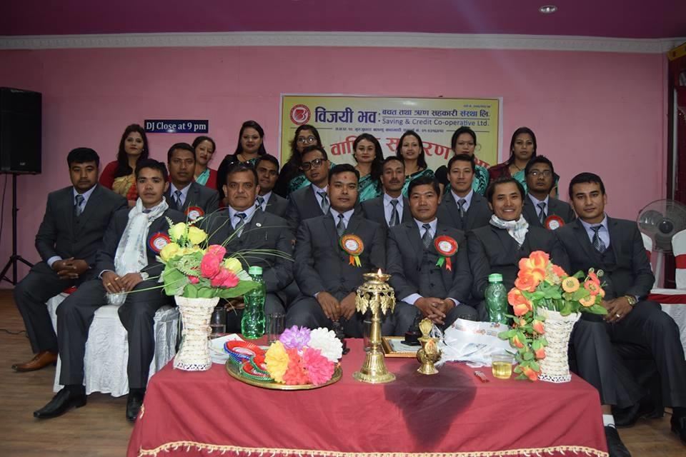 Chandragirinews 2-1 विजयी भव: बचत तथा ऋण सहकारी संस्था लि. को सातों बार्षिक साधारण सभा सम्पन्न बैक / सहकारी संस्था    chandragiri