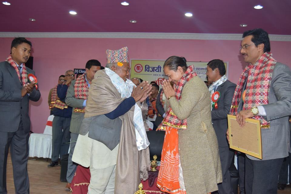Chandragirinews 5-1 विजयी भव: बचत तथा ऋण सहकारी संस्था लि. को सातों बार्षिक साधारण सभा सम्पन्न बैक / सहकारी संस्था    chandragiri