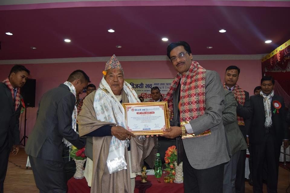 Chandragirinews 6-1 विजयी भव: बचत तथा ऋण सहकारी संस्था लि. को सातों बार्षिक साधारण सभा सम्पन्न बैक / सहकारी संस्था    chandragiri