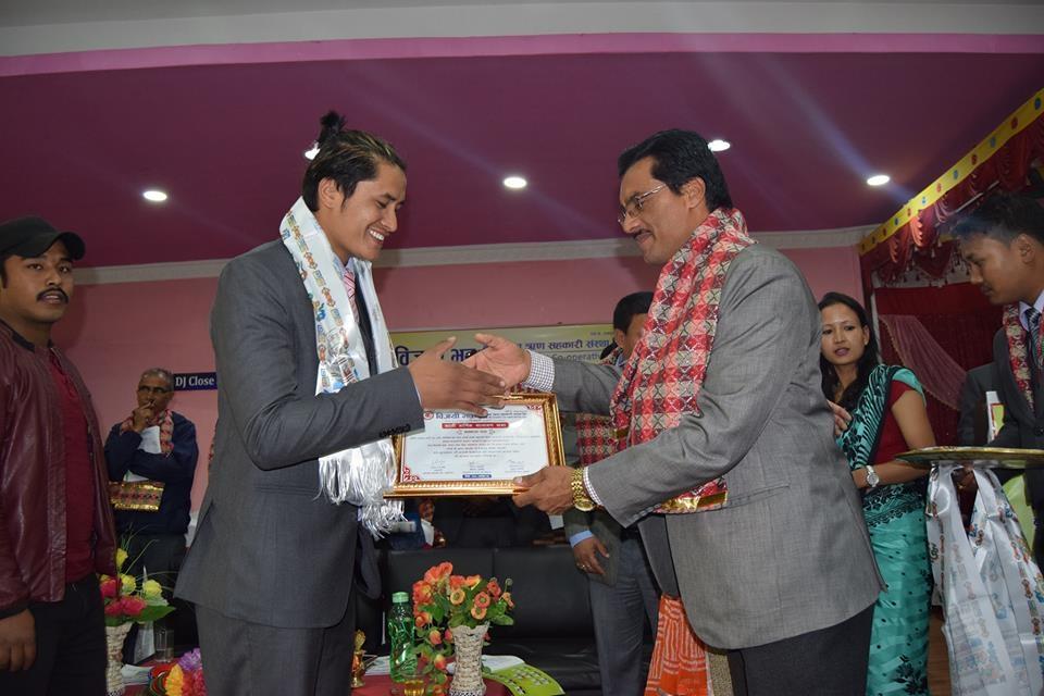 Chandragirinews 7-1 विजयी भव: बचत तथा ऋण सहकारी संस्था लि. को सातों बार्षिक साधारण सभा सम्पन्न बैक / सहकारी संस्था    chandragiri