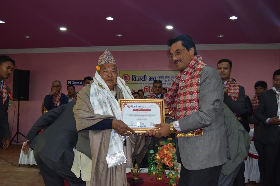 Chandragirinews 8 विजयी भव: बचत तथा ऋण सहकारी संस्था लि. को सातों बार्षिक साधारण सभा सम्पन्न बैक / सहकारी संस्था    chandragiri