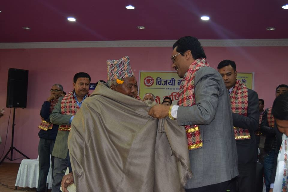 Chandragirinews 9 विजयी भव: बचत तथा ऋण सहकारी संस्था लि. को सातों बार्षिक साधारण सभा सम्पन्न बैक / सहकारी संस्था    chandragiri