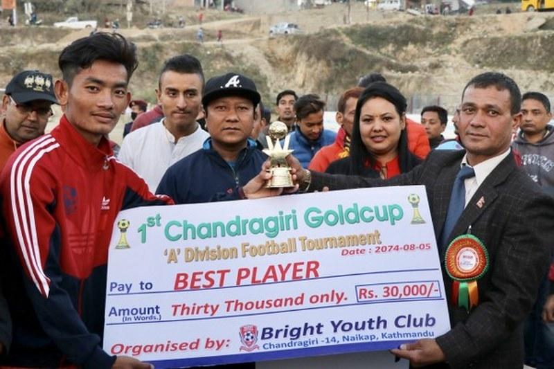 Chandragirinews Chandragiri-photo-2_600x400_800x533 हिमालयन शेर्पालाई चन्द्रागिरी गोल्डकपको उपाधि खेलकुद नैकाप नयाँ भन्ज्यांग नैकाप पुरानो भन्ज्यांग ब्रेकिंग न्युज मुख्य    chandragiri