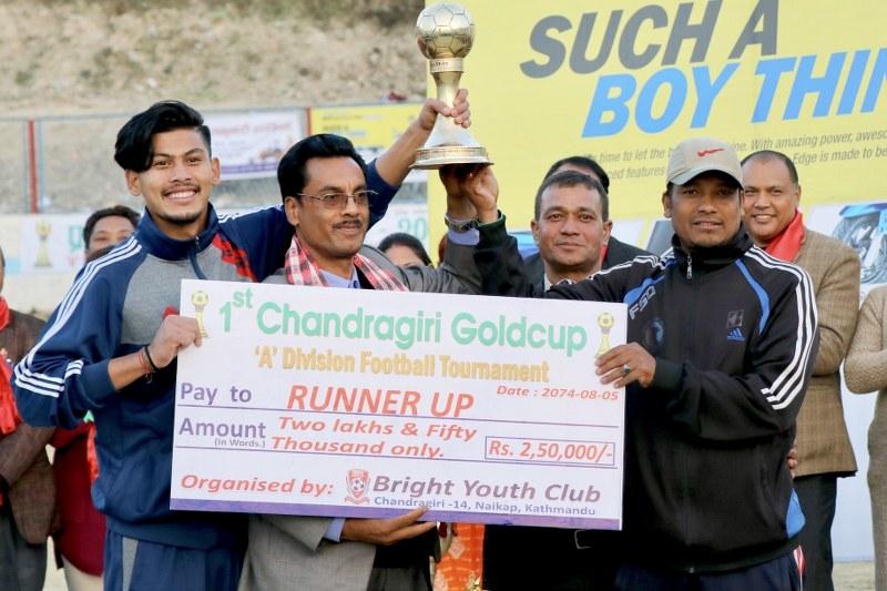 Chandragirinews Chandragiri-photo-6_800x533 हिमालयन शेर्पालाई चन्द्रागिरी गोल्डकपको उपाधि खेलकुद नैकाप नयाँ भन्ज्यांग नैकाप पुरानो भन्ज्यांग ब्रेकिंग न्युज मुख्य    chandragiri