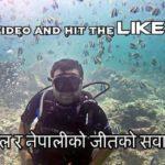 Chandragirinews FB_IMG_1509693069256-150x150 नेपाललाई विश्व सामु चिनाउदै सराेज सापकाेटा राष्ट्रिय    chandragiri