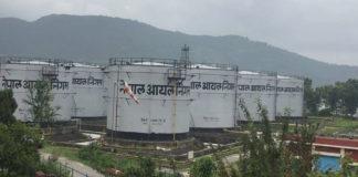 Chandragirinews nepal-oil-cooperation-324x160 Home    chandragiri, chandragiri news, chandragiri hills, chandragiri cabel car, thankot, satungal, naikap, balambu, matatirtha