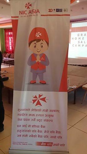 Chandragirinews nic4 एन आई सि एसिया बैंक थान्कोट साखाको घर कर्जा को बिषयक ब्रिहत सचेतना कार्यक्रम सम्पन्न बैक / सहकारी संस्था    chandragiri
