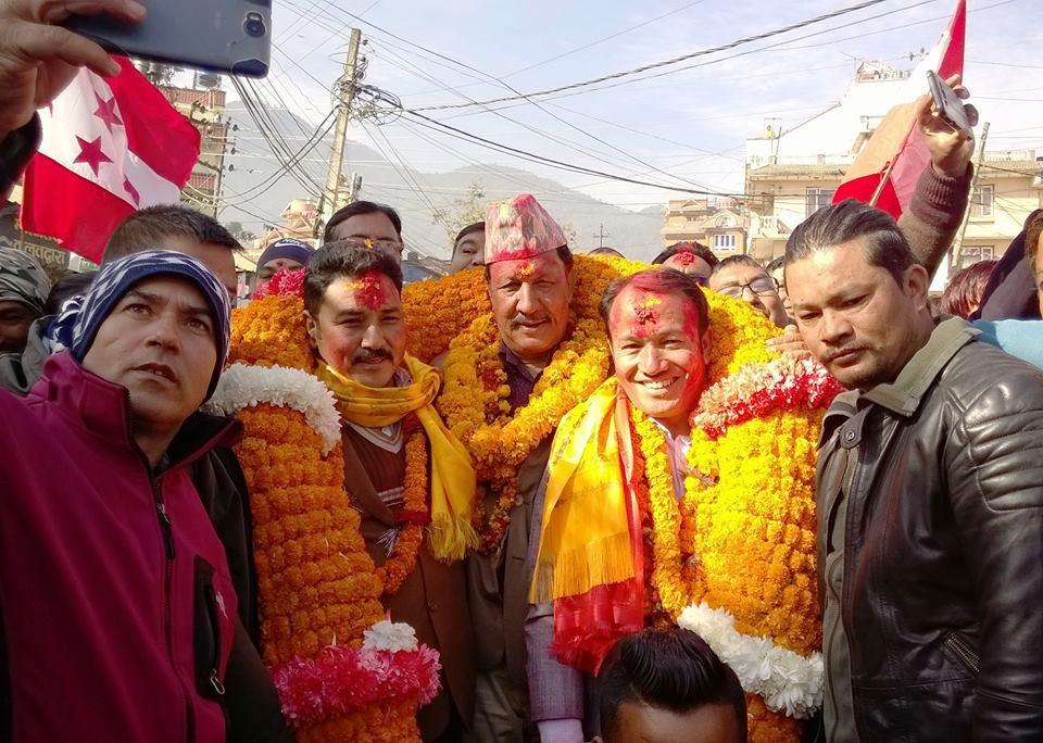 Chandragirinews rajendra-kc-chandragirinews-22 काठमाण्डाै क्षेत्र नं. १० प्रतिनिधिसभा मा विजय नेपाली काँग्रेसका उमेद्वार राजन केसी र प्रदेशसभा १० 'क' मा विजय उमेद्वार पुकार महर्जन तथा समर्थकहरू । किसीपिँडी तीनथाना थानकोट दहचोक नगरपालिका निर्वाचन नैकाप नयाँ भन्ज्यांग नैकाप पुरानो भन्ज्यांग बलम्बु बाद भन्ज्यांग बोसिंगाउँ ब्रेकिंग न्युज मछेगाउँ महादेव स्थान मातातिर्थ राजनीति लंकोट वडा सतुंगल    chandragiri