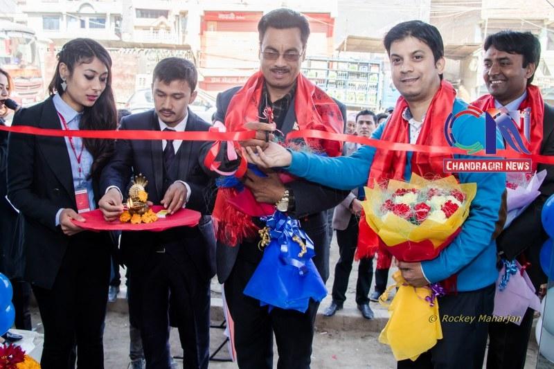 Chandragirinews chandragiri-yamaha-showroom-1 यामाहाको नयाँ शोरुम सतुंगलमा नगरपालिका बैक / सहकारी संस्था मुख्य सतुंगल समाज    chandragiri