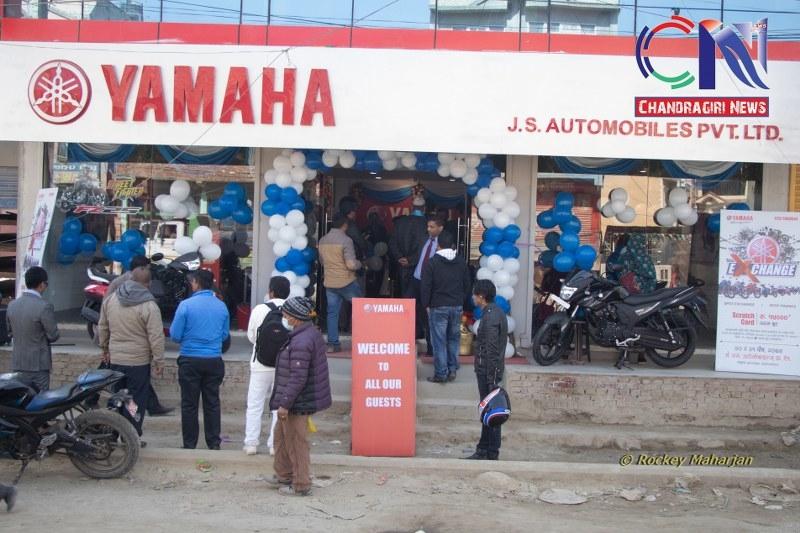 Chandragirinews chandragiri-yamaha-showroom-11 यामाहाको नयाँ शोरुम सतुंगलमा नगरपालिका बैक / सहकारी संस्था मुख्य सतुंगल समाज    chandragiri