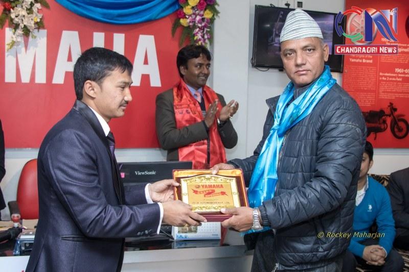 Chandragirinews chandragiri-yamaha-showroom-24 यामाहाको नयाँ शोरुम सतुंगलमा नगरपालिका बैक / सहकारी संस्था मुख्य सतुंगल समाज    chandragiri