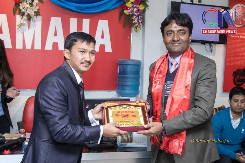 Chandragirinews chandragiri-yamaha-showroom-25 यामाहाको नयाँ शोरुम सतुंगलमा नगरपालिका बैक / सहकारी संस्था मुख्य सतुंगल समाज    chandragiri