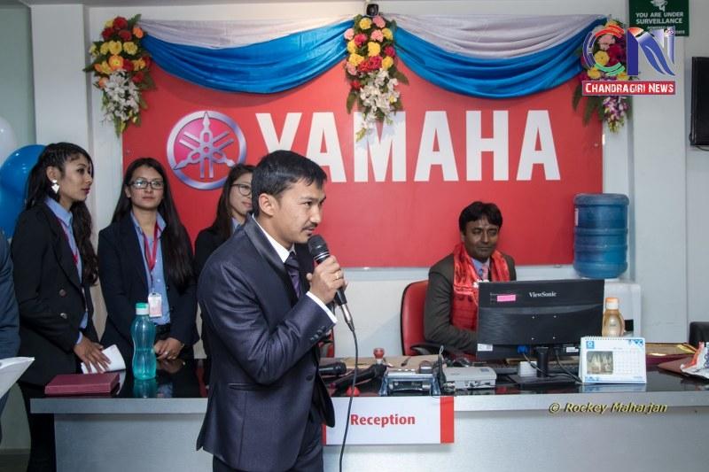 Chandragirinews chandragiri-yamaha-showroom-31 यामाहाको नयाँ शोरुम सतुंगलमा नगरपालिका बैक / सहकारी संस्था मुख्य सतुंगल समाज    chandragiri