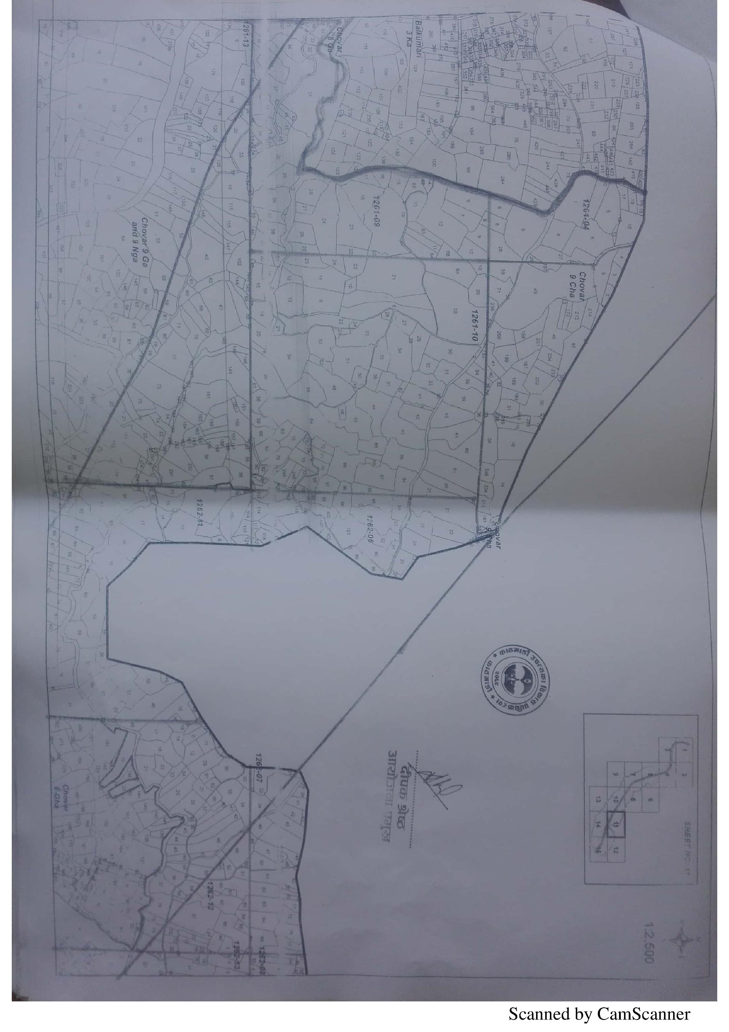 Chandragirinews outer-ring-road-10 बाहिरी चक्रपथको डि.पि.आर. (कित्ता न. सहित) तीनथाना दहचोक नगरपालिका नैकाप नयाँ भन्ज्यांग नैकाप पुरानो भन्ज्यांग बोसिंगाउँ ब्रेकिंग न्युज मछेगाउँ मातातिर्थ मुख्य राष्ट्रिय सतुंगल    chandragiri