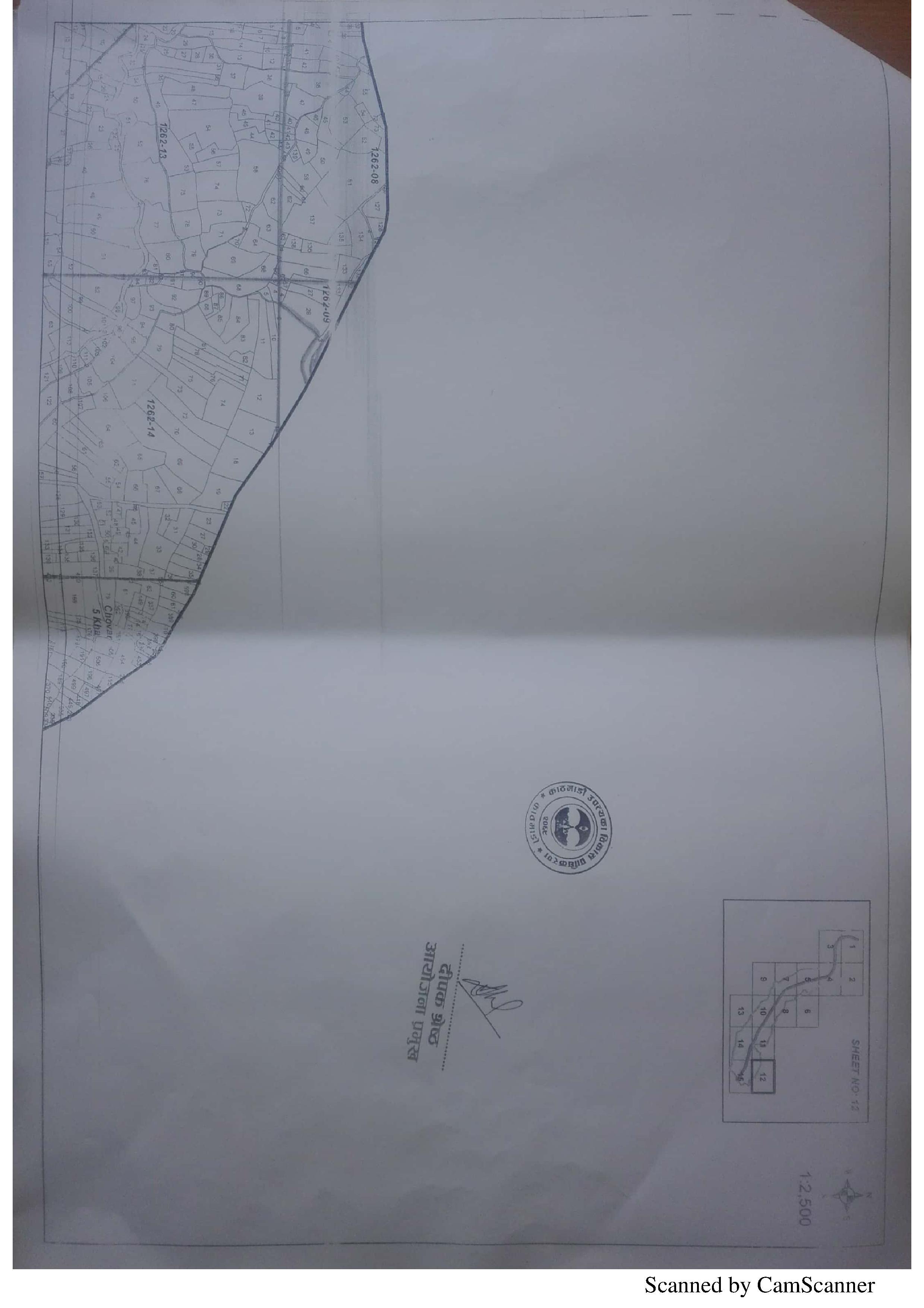 Chandragirinews outer-ring-road-11 बाहिरी चक्रपथको डि.पि.आर. (कित्ता न. सहित) तीनथाना दहचोक नगरपालिका नैकाप नयाँ भन्ज्यांग नैकाप पुरानो भन्ज्यांग बोसिंगाउँ ब्रेकिंग न्युज मछेगाउँ मातातिर्थ मुख्य राष्ट्रिय सतुंगल    chandragiri