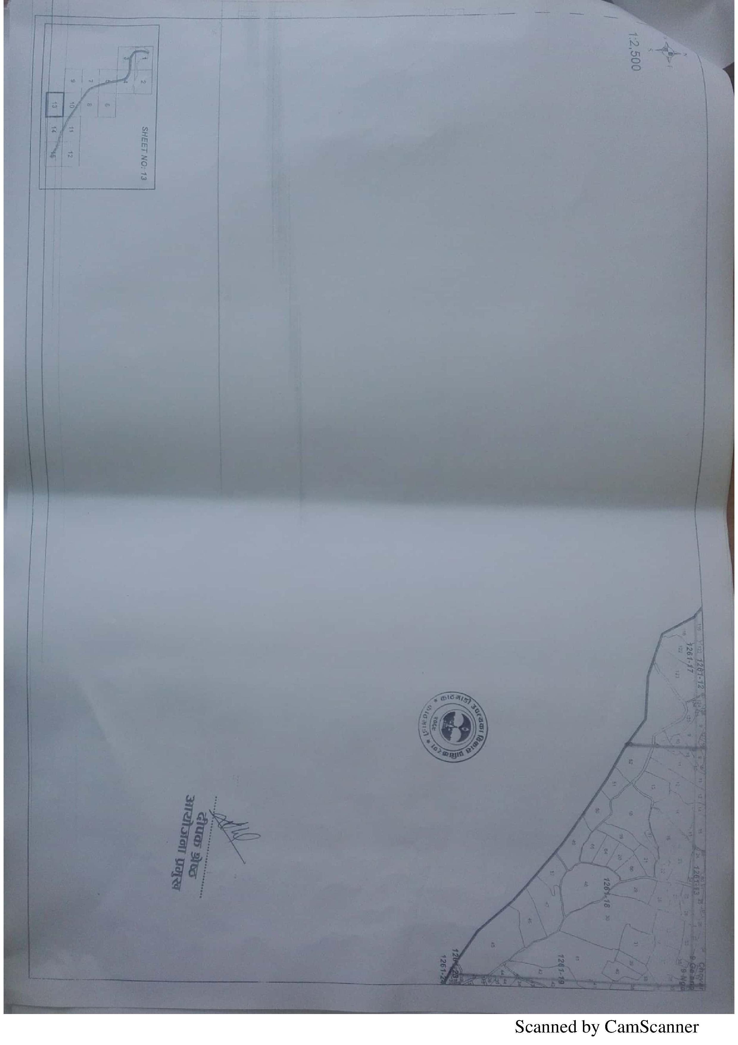 Chandragirinews outer-ring-road-12 बाहिरी चक्रपथको डि.पि.आर. (कित्ता न. सहित) तीनथाना दहचोक नगरपालिका नैकाप नयाँ भन्ज्यांग नैकाप पुरानो भन्ज्यांग बोसिंगाउँ ब्रेकिंग न्युज मछेगाउँ मातातिर्थ मुख्य राष्ट्रिय सतुंगल    chandragiri