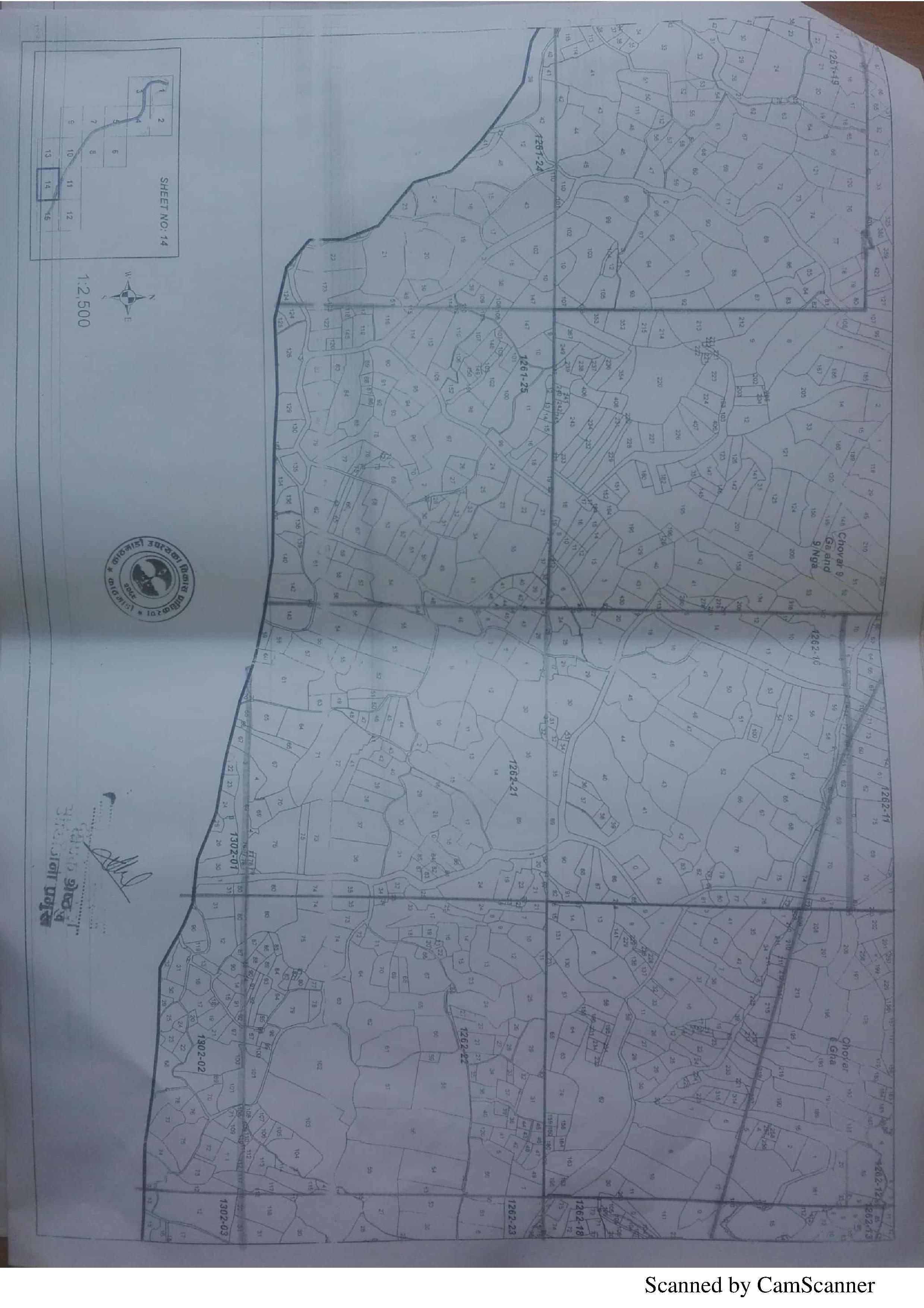 Chandragirinews outer-ring-road-13 बाहिरी चक्रपथको डि.पि.आर. (कित्ता न. सहित) तीनथाना दहचोक नगरपालिका नैकाप नयाँ भन्ज्यांग नैकाप पुरानो भन्ज्यांग बोसिंगाउँ ब्रेकिंग न्युज मछेगाउँ मातातिर्थ मुख्य राष्ट्रिय सतुंगल    chandragiri