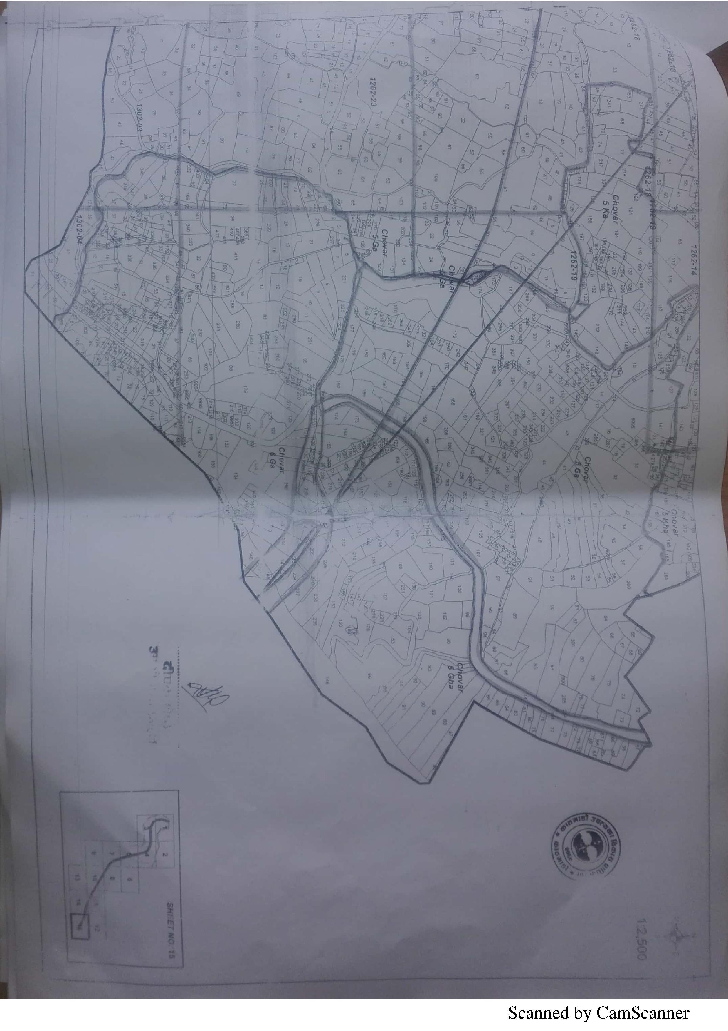 Chandragirinews outer-ring-road-14 बाहिरी चक्रपथको डि.पि.आर. (कित्ता न. सहित) तीनथाना दहचोक नगरपालिका नैकाप नयाँ भन्ज्यांग नैकाप पुरानो भन्ज्यांग बोसिंगाउँ ब्रेकिंग न्युज मछेगाउँ मातातिर्थ मुख्य राष्ट्रिय सतुंगल    chandragiri
