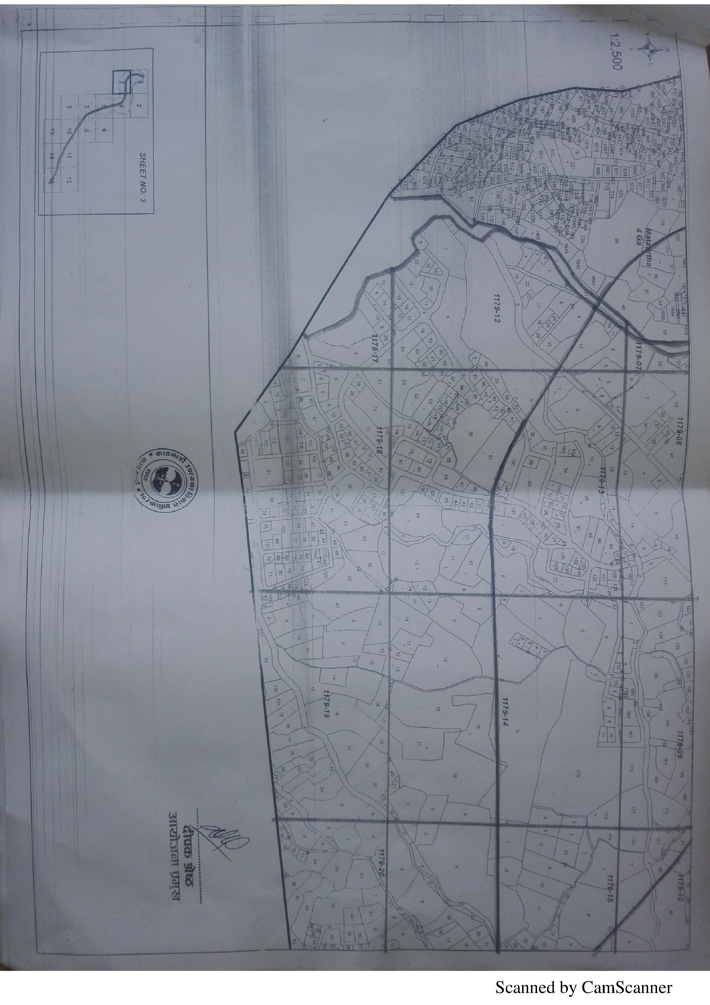 Chandragirinews outer-ring-road-3 बाहिरी चक्रपथको डि.पि.आर. (कित्ता न. सहित) तीनथाना दहचोक नगरपालिका नैकाप नयाँ भन्ज्यांग नैकाप पुरानो भन्ज्यांग बोसिंगाउँ ब्रेकिंग न्युज मछेगाउँ मातातिर्थ मुख्य राष्ट्रिय सतुंगल    chandragiri