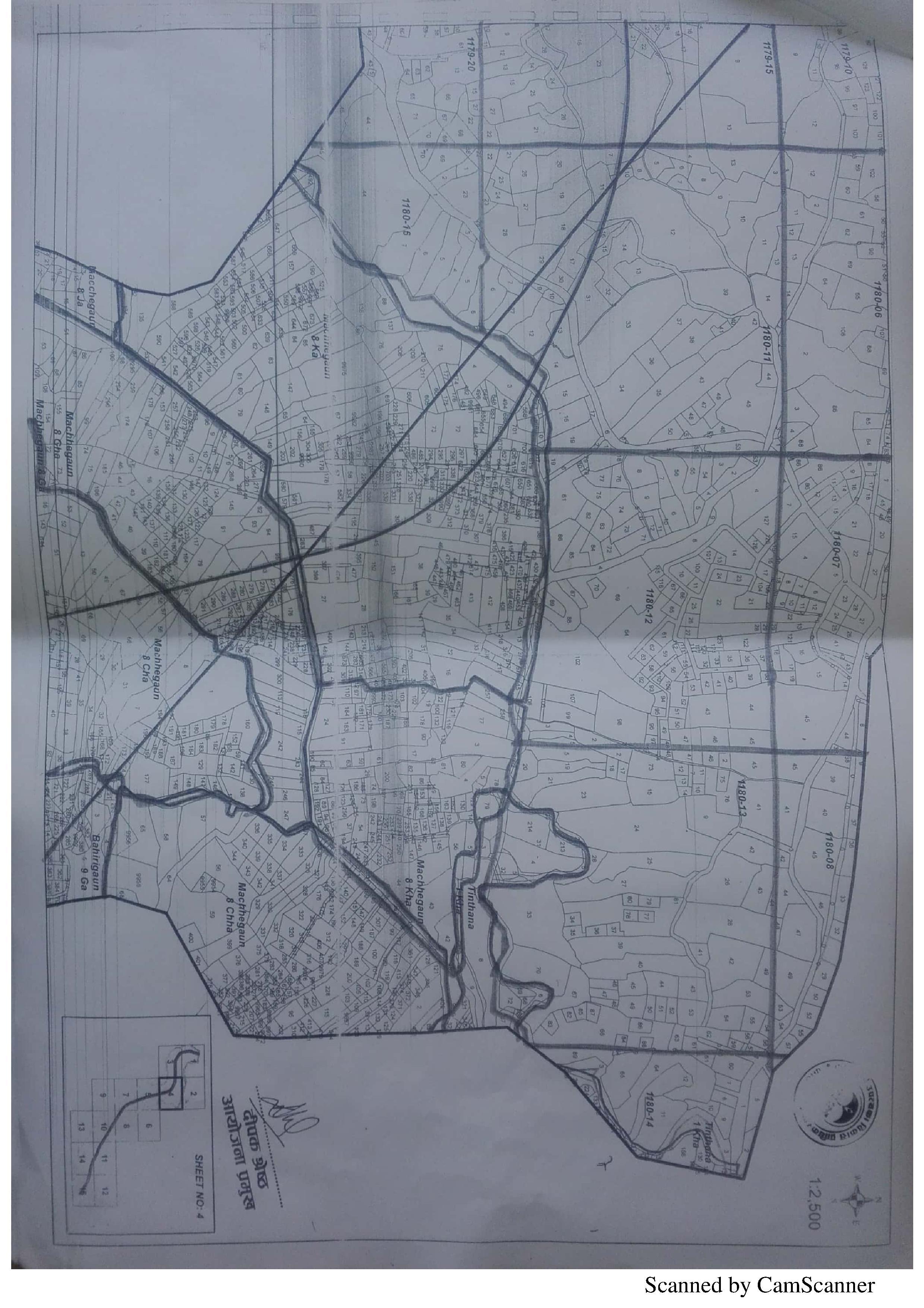 Chandragirinews outer-ring-road-4 बाहिरी चक्रपथको डि.पि.आर. (कित्ता न. सहित) तीनथाना दहचोक नगरपालिका नैकाप नयाँ भन्ज्यांग नैकाप पुरानो भन्ज्यांग बोसिंगाउँ ब्रेकिंग न्युज मछेगाउँ मातातिर्थ मुख्य राष्ट्रिय सतुंगल    chandragiri