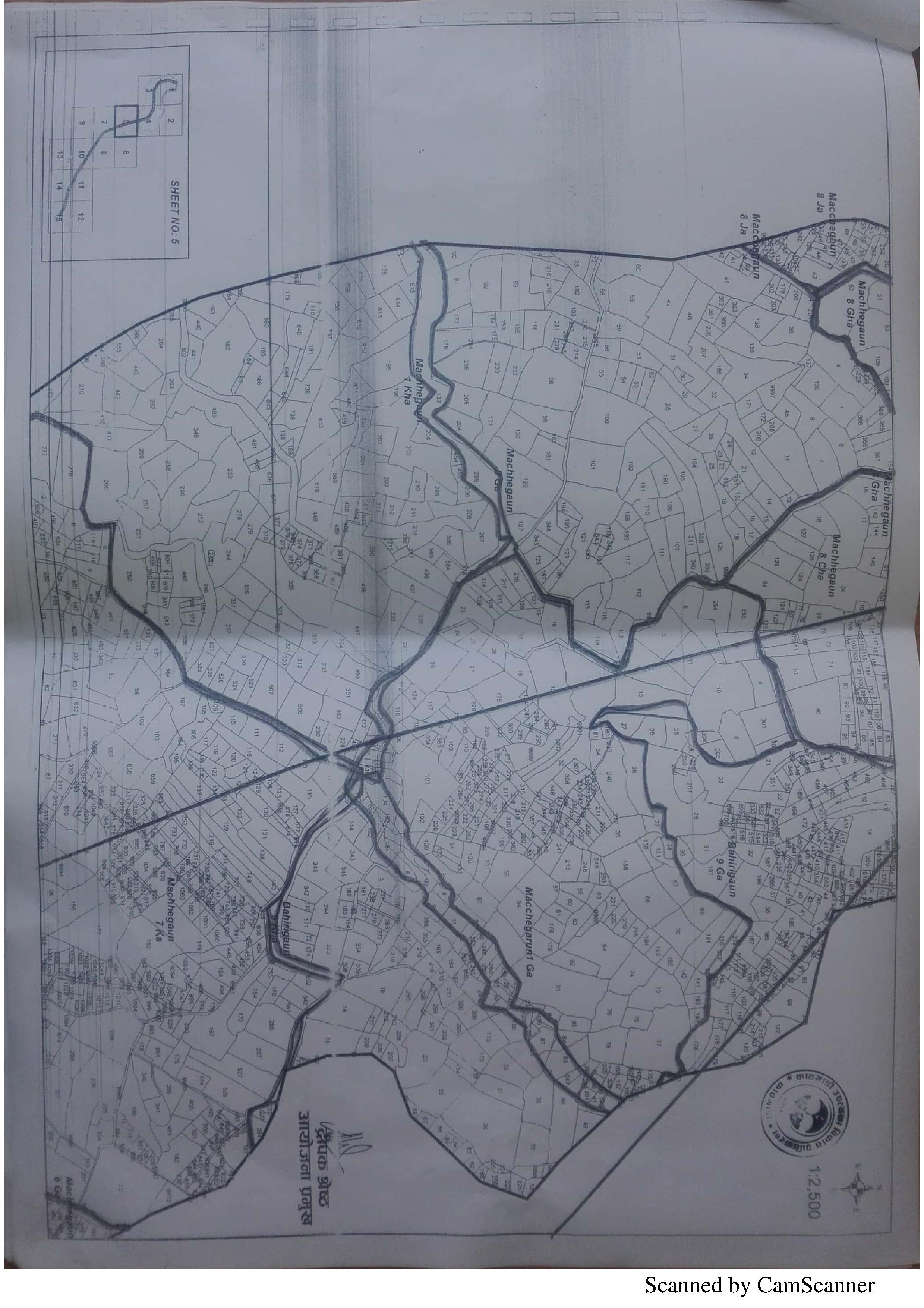 Chandragirinews outer-ring-road-5 बाहिरी चक्रपथको डि.पि.आर. (कित्ता न. सहित) तीनथाना दहचोक नगरपालिका नैकाप नयाँ भन्ज्यांग नैकाप पुरानो भन्ज्यांग बोसिंगाउँ ब्रेकिंग न्युज मछेगाउँ मातातिर्थ मुख्य राष्ट्रिय सतुंगल    chandragiri