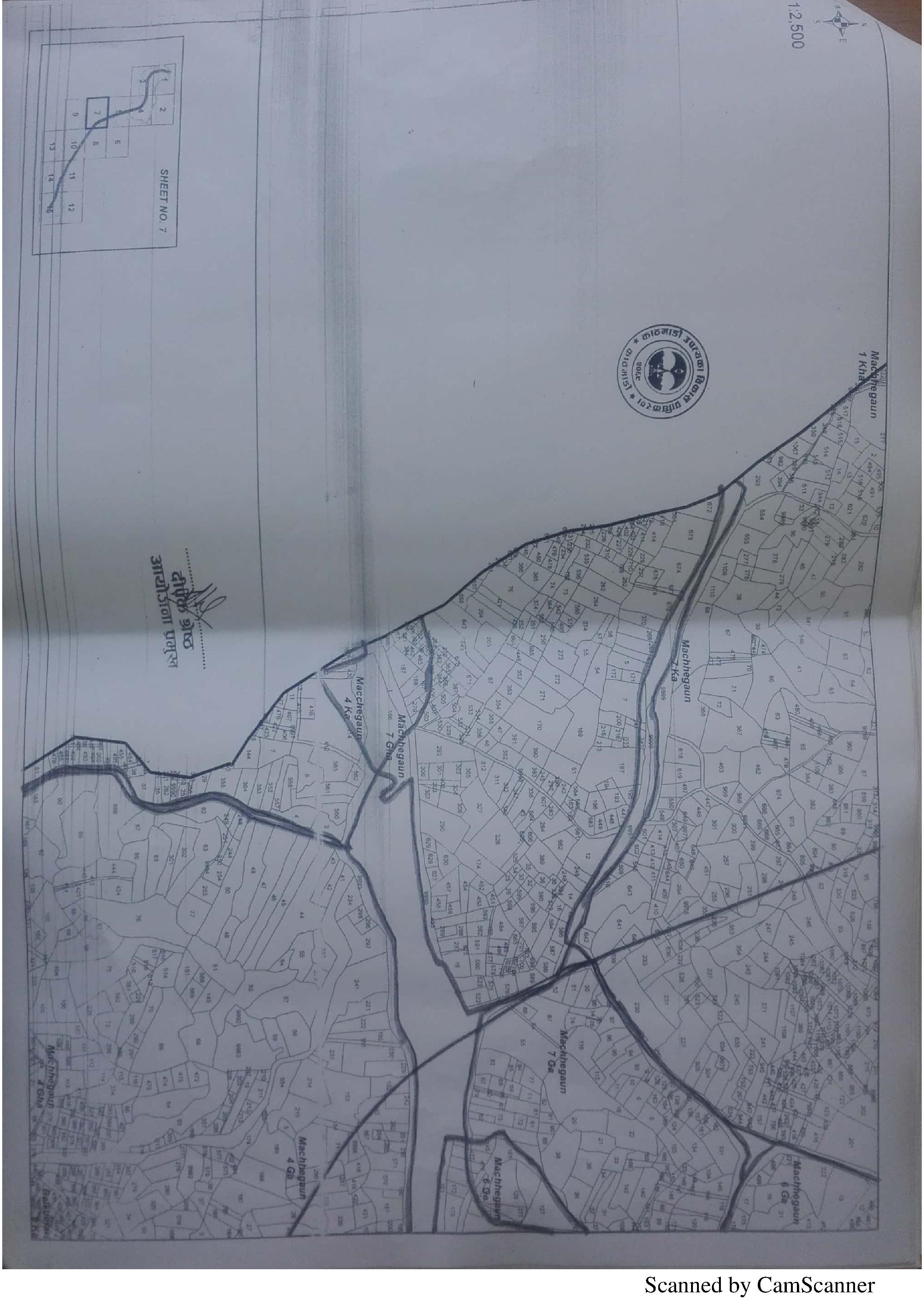 Chandragirinews outer-ring-road-6 बाहिरी चक्रपथको डि.पि.आर. (कित्ता न. सहित) तीनथाना दहचोक नगरपालिका नैकाप नयाँ भन्ज्यांग नैकाप पुरानो भन्ज्यांग बोसिंगाउँ ब्रेकिंग न्युज मछेगाउँ मातातिर्थ मुख्य राष्ट्रिय सतुंगल    chandragiri