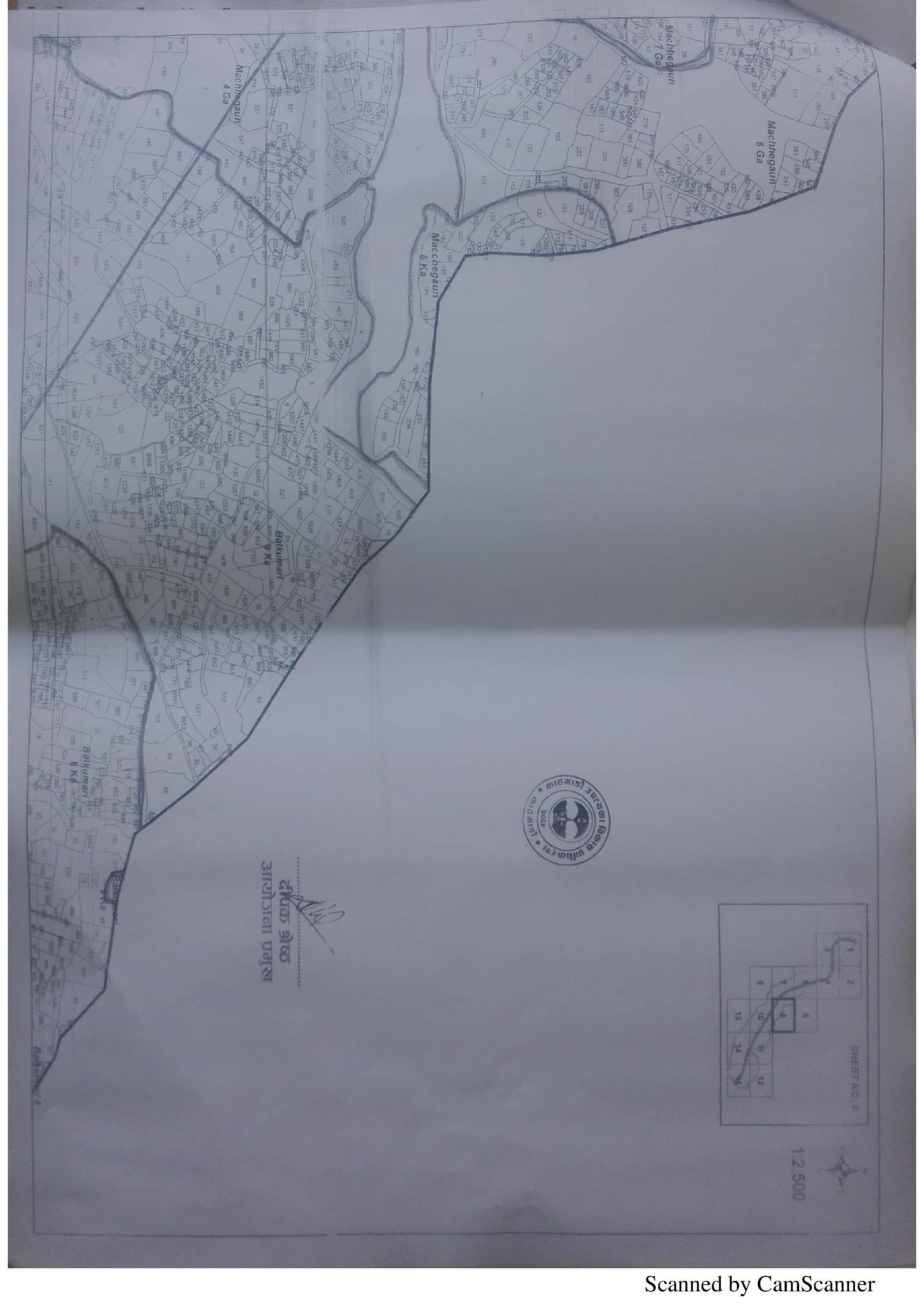 Chandragirinews outer-ring-road-7 बाहिरी चक्रपथको डि.पि.आर. (कित्ता न. सहित) तीनथाना दहचोक नगरपालिका नैकाप नयाँ भन्ज्यांग नैकाप पुरानो भन्ज्यांग बोसिंगाउँ ब्रेकिंग न्युज मछेगाउँ मातातिर्थ मुख्य राष्ट्रिय सतुंगल    chandragiri