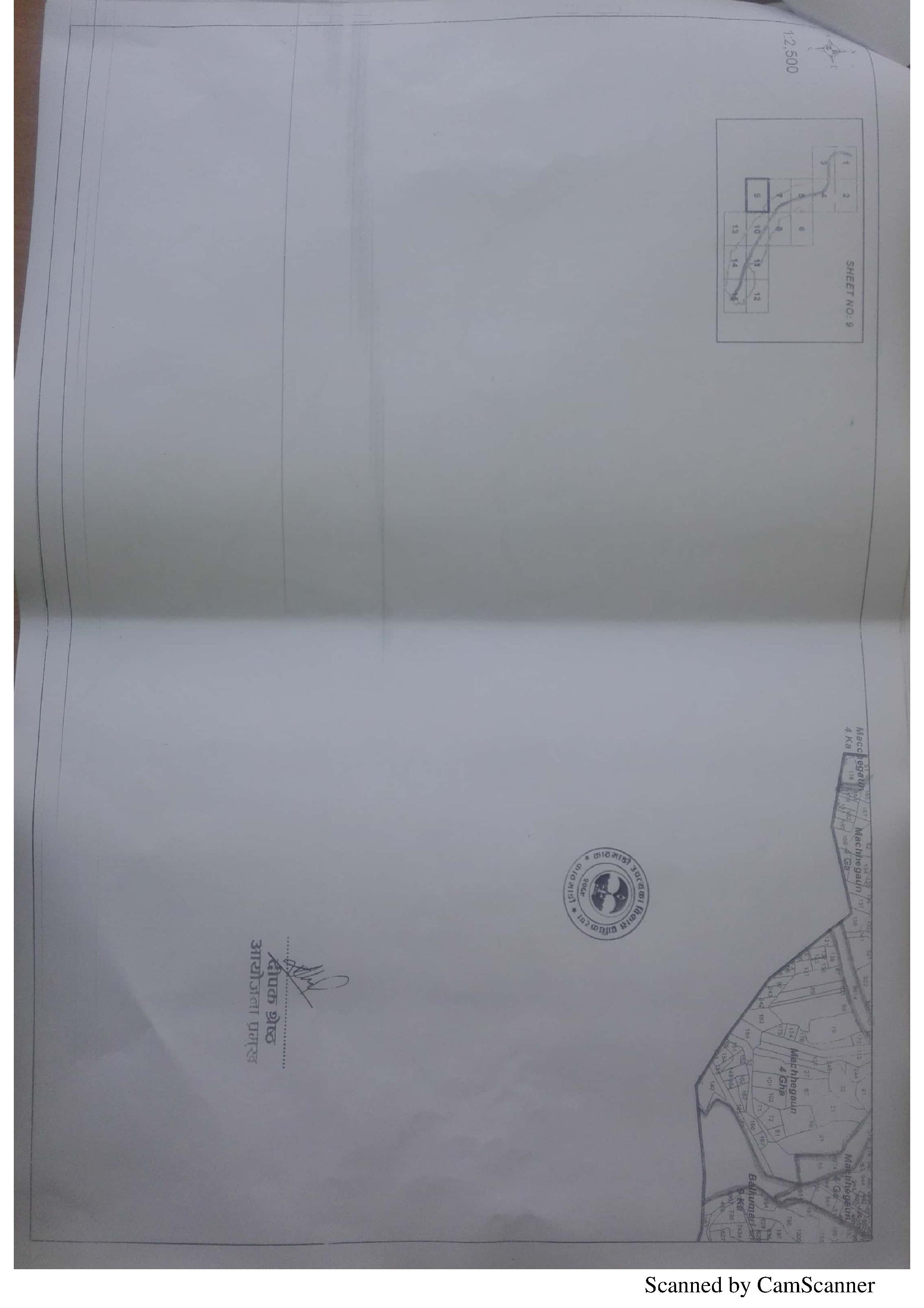 Chandragirinews outer-ring-road-8 बाहिरी चक्रपथको डि.पि.आर. (कित्ता न. सहित) तीनथाना दहचोक नगरपालिका नैकाप नयाँ भन्ज्यांग नैकाप पुरानो भन्ज्यांग बोसिंगाउँ ब्रेकिंग न्युज मछेगाउँ मातातिर्थ मुख्य राष्ट्रिय सतुंगल    chandragiri