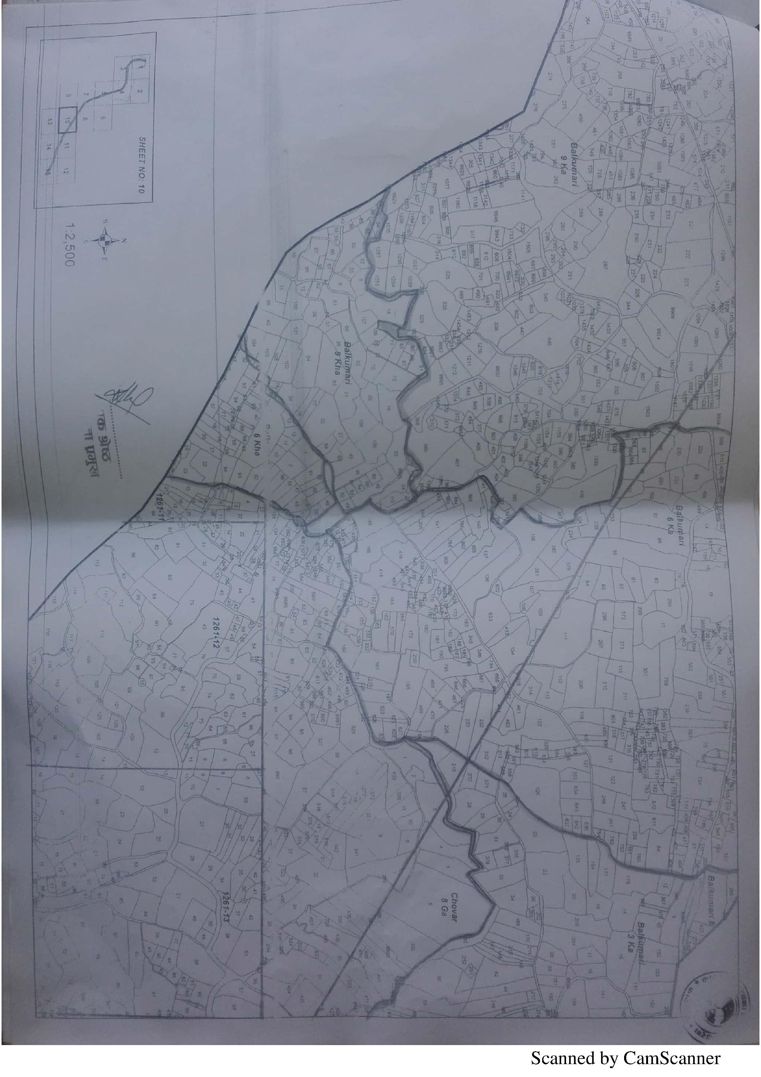 Chandragirinews outer-ring-road-9 बाहिरी चक्रपथको डि.पि.आर. (कित्ता न. सहित) तीनथाना दहचोक नगरपालिका नैकाप नयाँ भन्ज्यांग नैकाप पुरानो भन्ज्यांग बोसिंगाउँ ब्रेकिंग न्युज मछेगाउँ मातातिर्थ मुख्य राष्ट्रिय सतुंगल    chandragiri