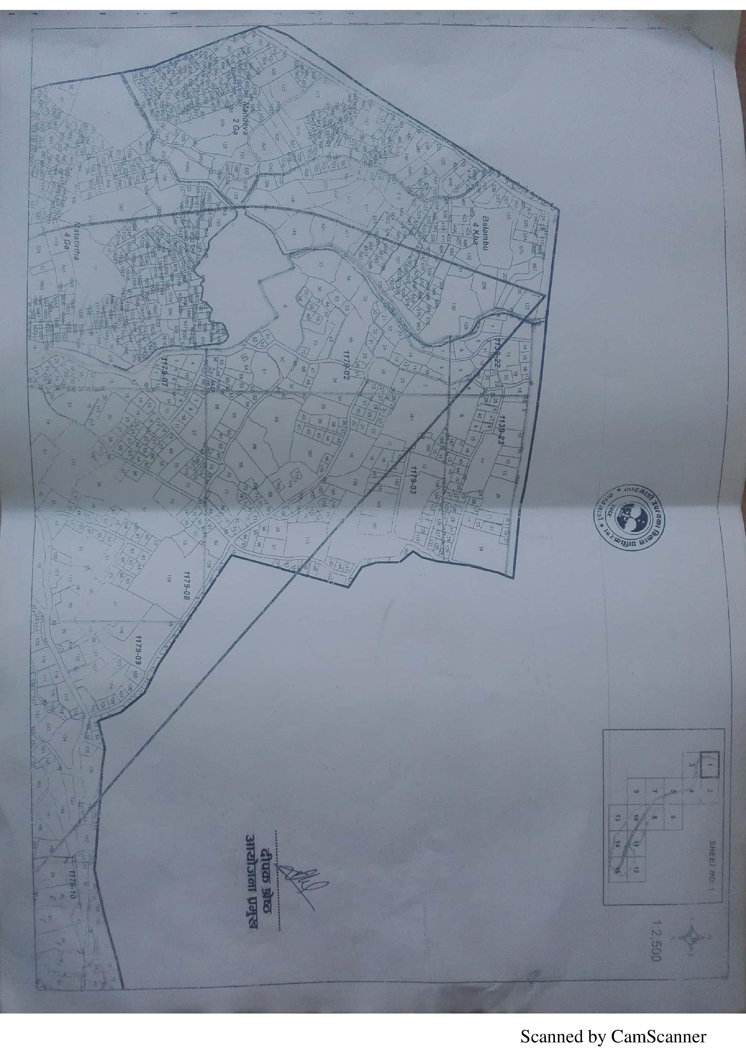 Chandragirinews outer-ring-road बाहिरी चक्रपथको डि.पि.आर. (कित्ता न. सहित) तीनथाना दहचोक नगरपालिका नैकाप नयाँ भन्ज्यांग नैकाप पुरानो भन्ज्यांग बोसिंगाउँ ब्रेकिंग न्युज मछेगाउँ मातातिर्थ मुख्य राष्ट्रिय सतुंगल    chandragiri