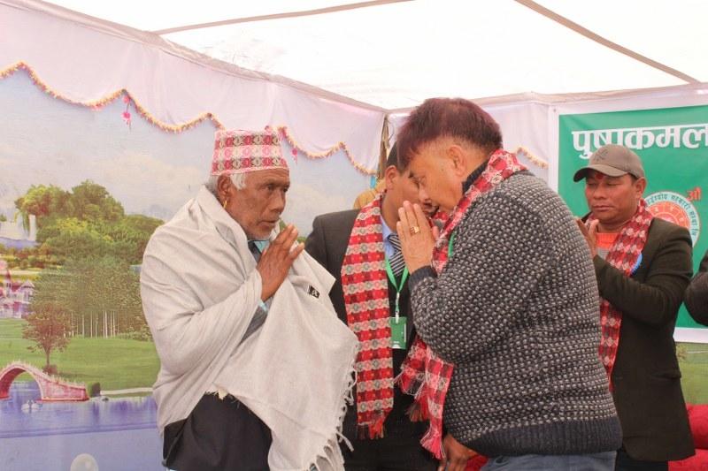 Chandragirinews puspakamal-chandragiri-12 पुष्पकमल बहुउद्देश्यीय सहकारी संस्था लि. को १० ओं बार्षिक साधारण सभा सम्पन्न बैक / सहकारी संस्था मछेगाउँ    chandragiri, chandragiri news, chandragiri hills, chandragiri cabel car, thankot, satungal, naikap, balambu, matatirtha