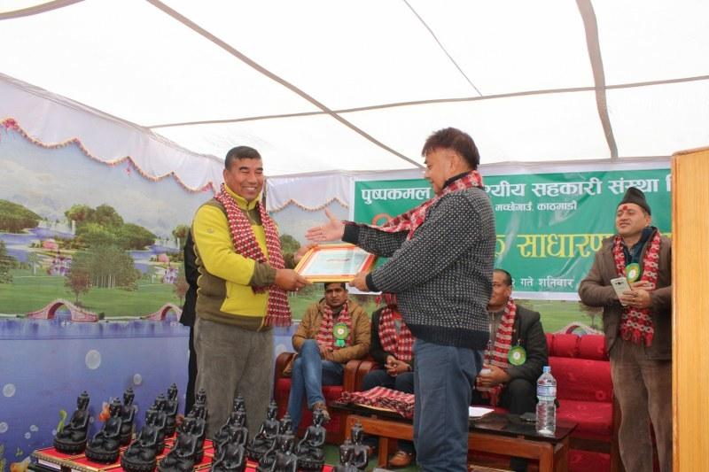 Chandragirinews puspakamal-chandragiri-15 पुष्पकमल बहुउद्देश्यीय सहकारी संस्था लि. को १० ओं बार्षिक साधारण सभा सम्पन्न बैक / सहकारी संस्था मछेगाउँ    chandragiri, chandragiri news, chandragiri hills, chandragiri cabel car, thankot, satungal, naikap, balambu, matatirtha
