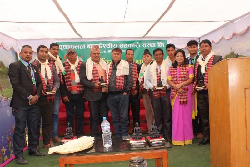 Chandragirinews puspakamal-chandragiri-16 पुष्पकमल बहुउद्देश्यीय सहकारी संस्था लि. को १० ओं बार्षिक साधारण सभा सम्पन्न बैक / सहकारी संस्था मछेगाउँ    chandragiri, chandragiri news, chandragiri hills, chandragiri cabel car, thankot, satungal, naikap, balambu, matatirtha