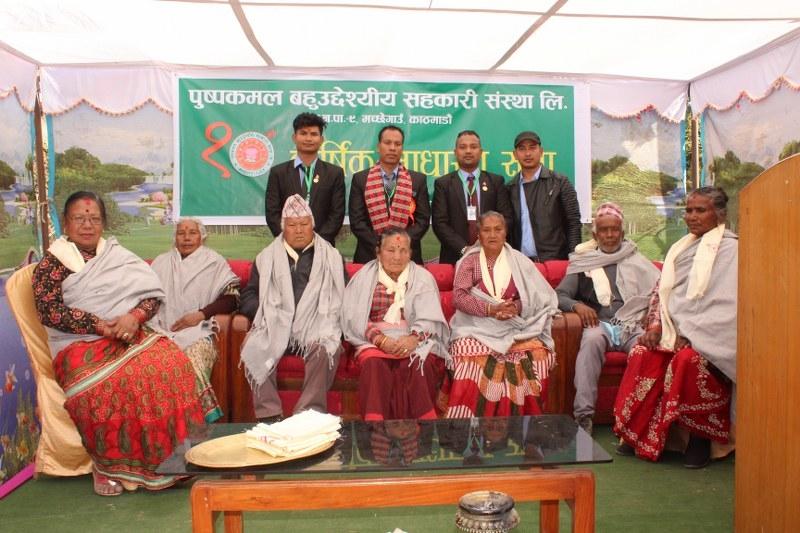 Chandragirinews puspakamal-chandragiri-17 पुष्पकमल बहुउद्देश्यीय सहकारी संस्था लि. को १० ओं बार्षिक साधारण सभा सम्पन्न बैक / सहकारी संस्था मछेगाउँ    chandragiri, chandragiri news, chandragiri hills, chandragiri cabel car, thankot, satungal, naikap, balambu, matatirtha
