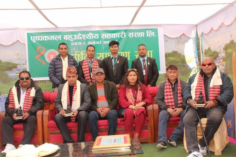 Chandragirinews puspakamal-chandragiri-19 पुष्पकमल बहुउद्देश्यीय सहकारी संस्था लि. को १० ओं बार्षिक साधारण सभा सम्पन्न बैक / सहकारी संस्था मछेगाउँ    chandragiri, chandragiri news, chandragiri hills, chandragiri cabel car, thankot, satungal, naikap, balambu, matatirtha