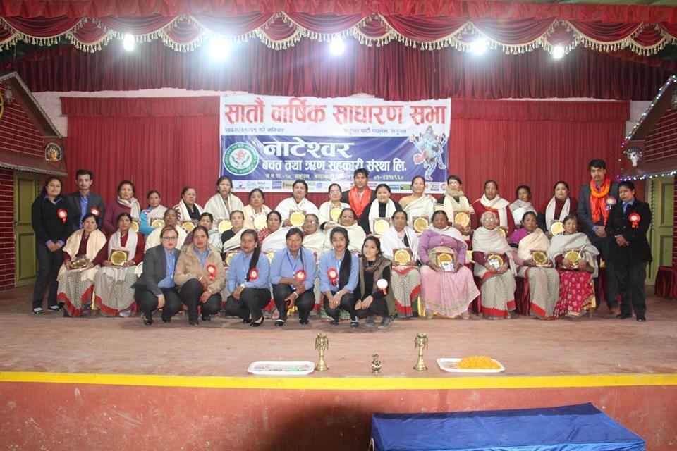 Chandragirinews nateshwor-2 नाटेश्वर बचत तथा ऋण सहकारी संस्था लि. को सातौ ओं बार्षिक साधारण सभा सम्पन्न बैक / सहकारी संस्था    chandragiri