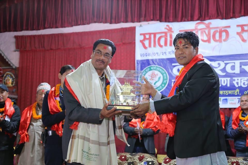 Chandragirinews nateshwor-8 नाटेश्वर बचत तथा ऋण सहकारी संस्था लि. को सातौ ओं बार्षिक साधारण सभा सम्पन्न बैक / सहकारी संस्था    chandragiri