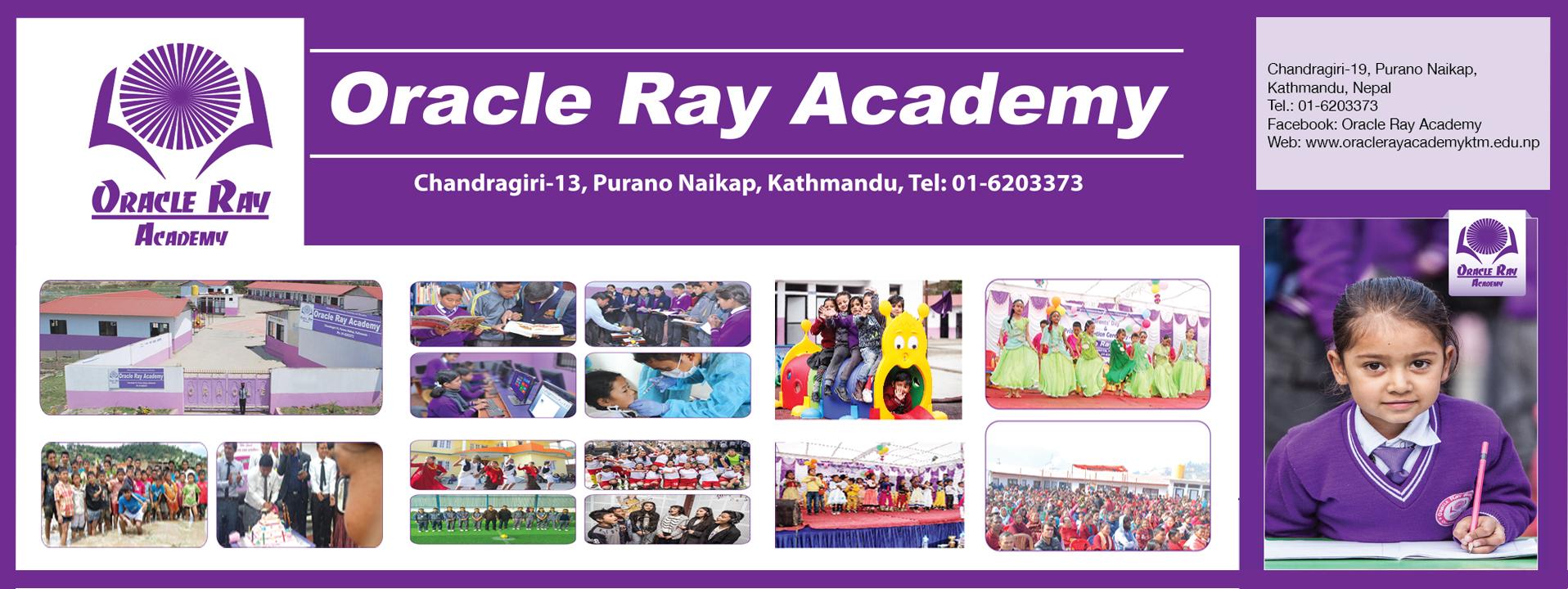 Chandragirinews oracalray अन्तर बिद्यालय बक्तृत्व कला प्रतियोगिता सम्पन्न शिक्षा    chandragiri