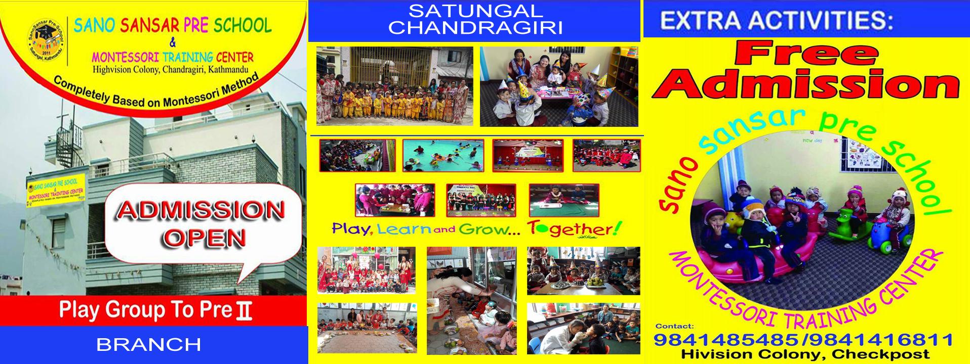 Chandragirinews sano-sansar1 बालबालिका तथा महिलाको उद्दार अपराध नगरपालिका ब्रेकिंग न्युज    chandragiri