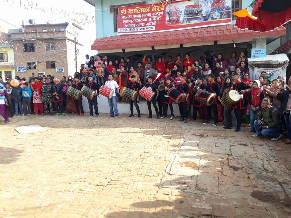 Chandragirinews kisi5 कालिका भैरब जात्रा किसीपिँडी नगरपालिका मुख्य राष्ट्रिय संस्कृत    chandragiri