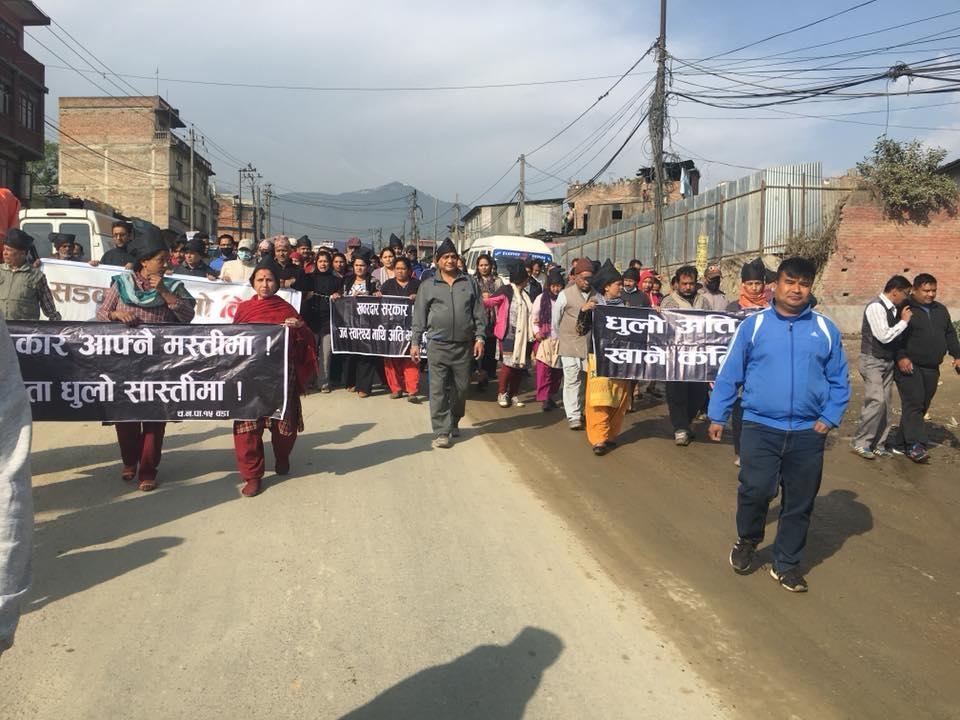 """Chandragirinews protest4 """"सडकको धुलो बिरुद्ध नागरिक प्रदशन"""" तीनथाना नगरपालिका मुख्य राजनीति राष्ट्रिय वडा समाज    chandragiri"""