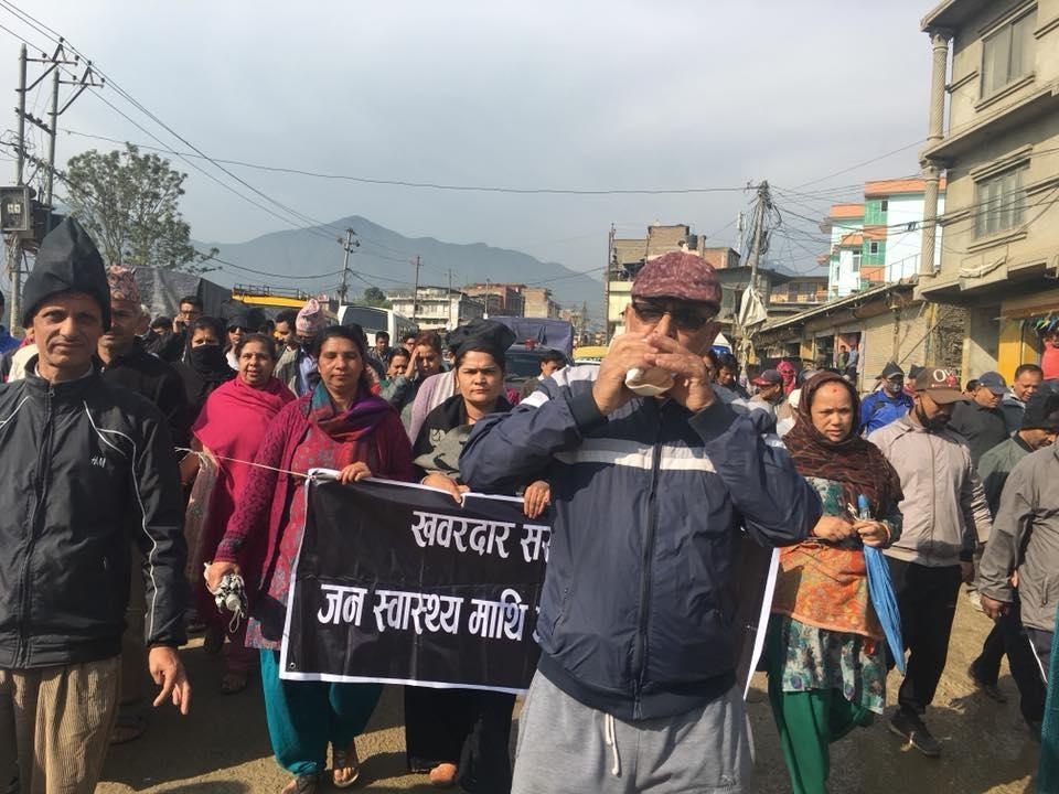 """Chandragirinews protest5 """"सडकको धुलो बिरुद्ध नागरिक प्रदशन"""" तीनथाना नगरपालिका मुख्य राजनीति राष्ट्रिय वडा समाज    chandragiri"""